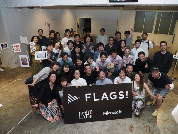 「Art Thinking Improbable Workshop for Flags!」参加者たち