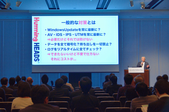 出所:Security Online Day 201